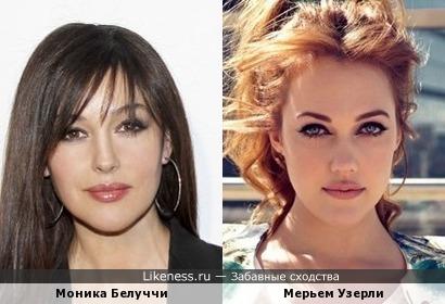 Моника Белуччи и Мерьем Узерли похожи