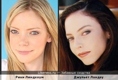 Актрисы Рики Линдхоум и Джульет Ландау похожи