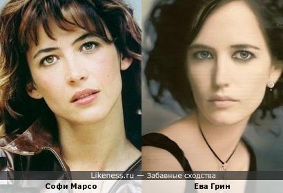 Софи Марсо и Ева Грин похожи