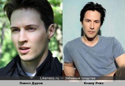 Павел Дуров похож на Киану Ривз