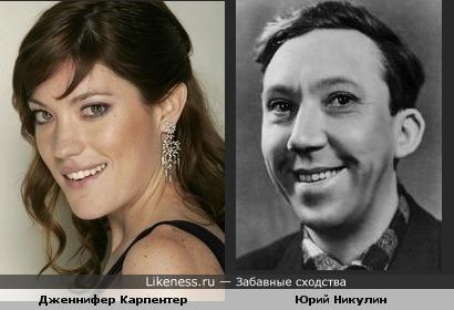Дженнифер Карпентер похожа на Юрия Никулина