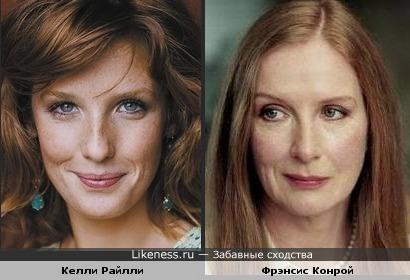 Келли Райлли похожа на Фрэнсис Конрой