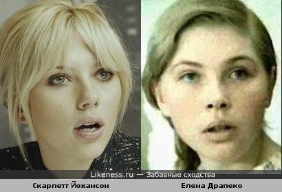 Скарлетт Йохансон похожа на Елену Драпеко