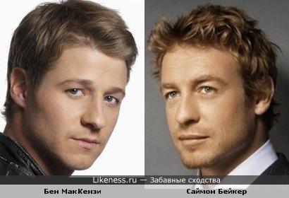 Бен МакКензи похож на Саймона Бейкера