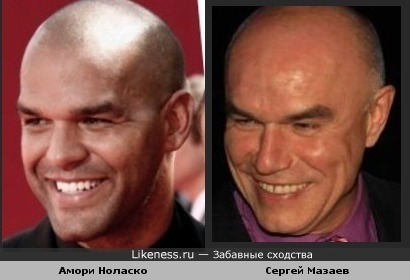 Амори Ноласко похож на Сергея Мазаева