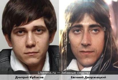 Дмитрий Кубасов похож на Евгения Дворжецкого