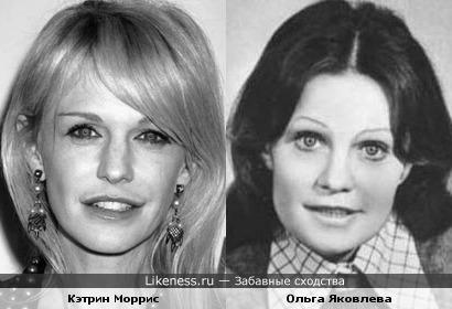 Кэтрин Моррис похожа на Ольгу Яковлеву