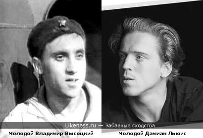 Молодой Владимир Высоцкий похож на молодого Дамиана Льюиса