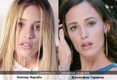 Пайпер Перабо похожа на Дженифер Гарднер