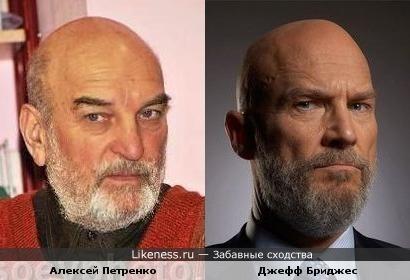 Алексей Петренко похож на Джеффа Бриджеса