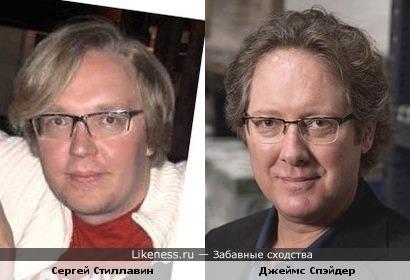 Сергей Стиллавин похож на Джеймса Спэйдера