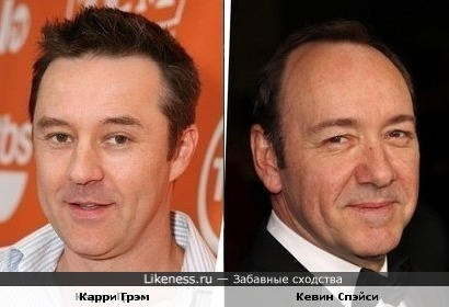Карри Грэм похож на Кевина Спэйси
