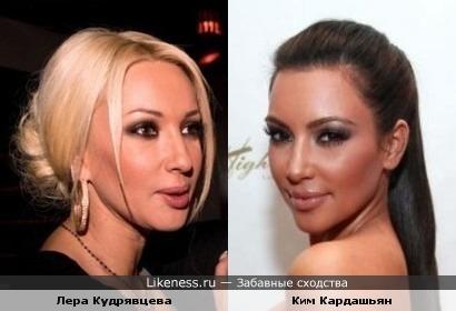 Лера Кудрявцева похожа на Ким Кардашьян