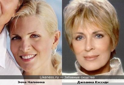 Эмма Малинина похожа на Джоанну Кэссиди