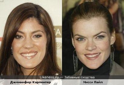 Дженнифер Карпентер похож на Мисси Пайл