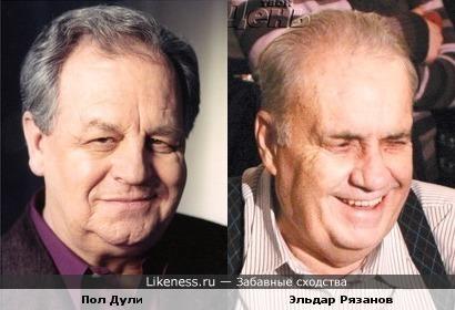 Пол Дули похож на Эльдара Рязанова