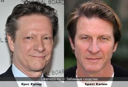Крис Купер и Бретт Кален похожи