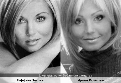 Тиффани Тиссен похожа на Ирину Климову