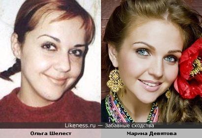 Ольга Шелест похожа на Марину Девятову