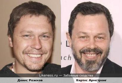 Денис Рожков похож на Кертис Армстронг