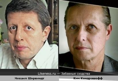 Михаил Ширвиндт похож на Кима Кондрашоффа