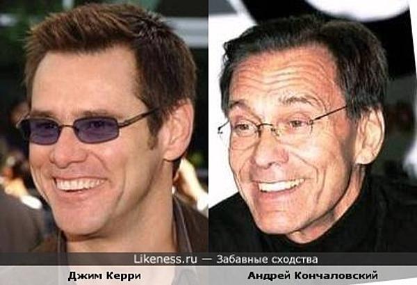 Джим Керри похож на Андрея Кончаловского