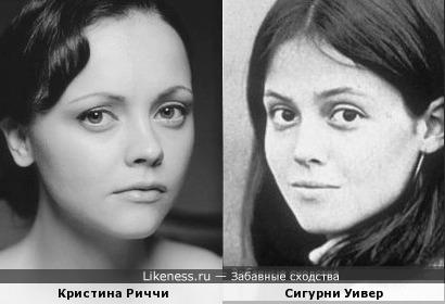 Кристина Риччи похожа на юную Сигурни Уивер