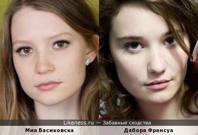 Миа Васиковска и Дебора Франсуа похожи