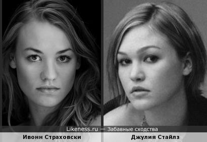 Ивонн Страховски похожа на Джулию Стайлз