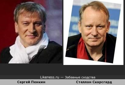 Сергей Пенкин похож на Стеллана Скарсгарда
