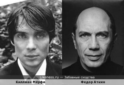 Киллиан Мёрфи и Федор Аткин запросто могут играть отца и сына