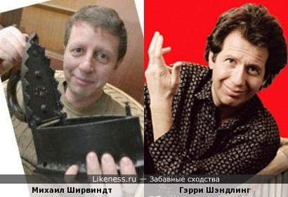 Михаил Ширвиндт похож на Гэрри Шэндлинга