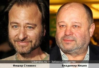 Фишер Стивенс похож на Владимира Ильина, только худого