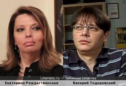Екатерина Рождественская и Валерий Тодоровский похожи