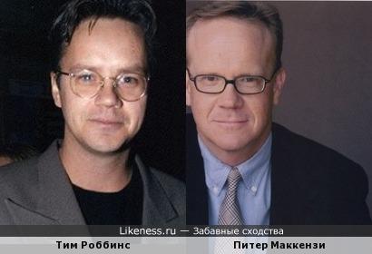 Тим Роббинс и Питер Маккензи похожи