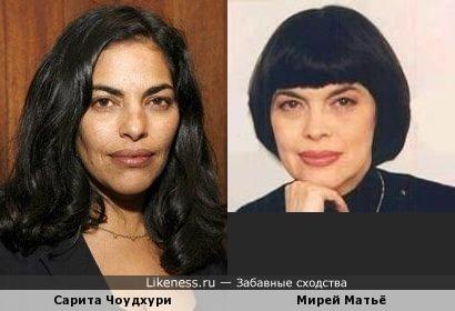 Сарита Чоудхури похожа на Мирей Матьё