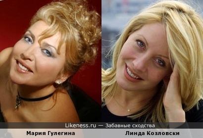 Мария Гулегина на этом фото похожа на Линду Козловски