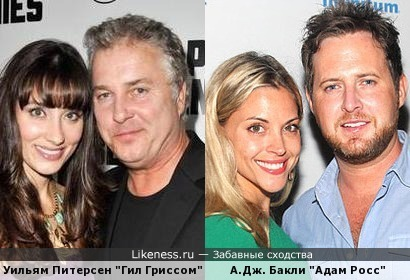 CSI: вроде бы у Гриссома не было сына... и даже их девушки похожи :-)