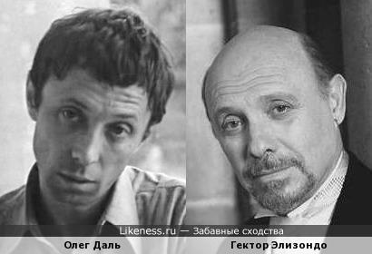 Если бы Олег Даль был жив, возможно, он был бы похож на Гектора Элизондо