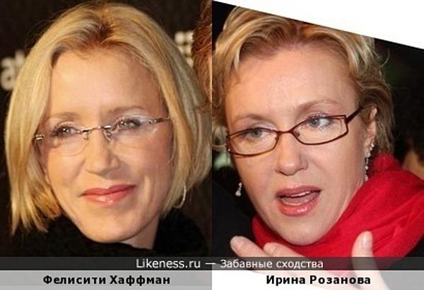 "Ирина Розанова и ее американская ""сестренка"""