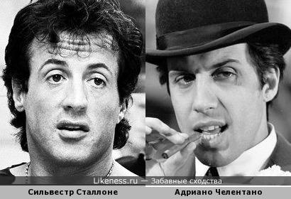 Два итальянца: Сильвестр Сталлоне и Адриано Челентано