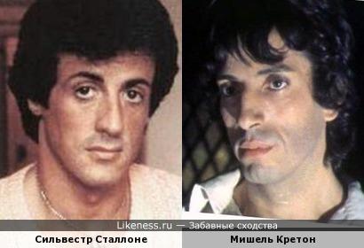 Сильвестр Сталлоне и Мишель Кретон: эх, молодость, молодость... :-)