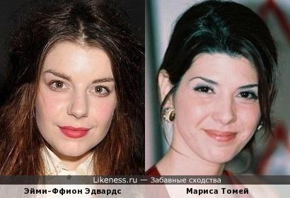 Эйми-Ффион Эдвардс похожа на Марису Томей
