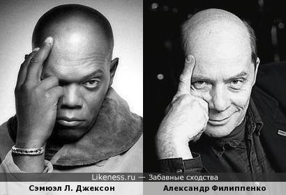 Сэмюэл Л. Джексон похож на Александра Филиппенко