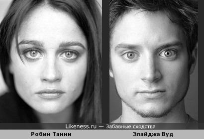Робин Танни и Элайджа Вуд поразительно похожи