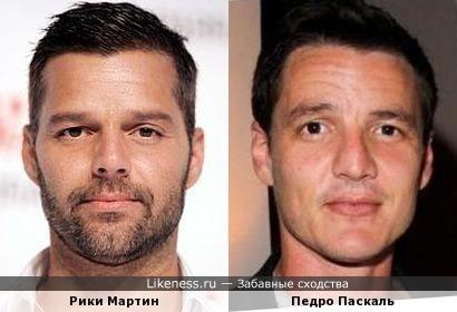 Рики Мартин и Педро Паскаль похожи