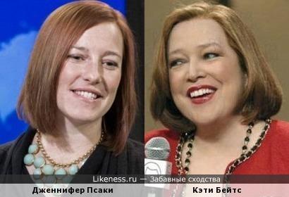 Джен Псаки и Кэти Бейтс похожи, как мать и дочь