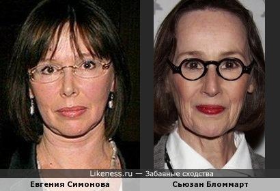 Евгения Симонова похожа на Сьюзан Бломмарт