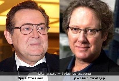 Юрий Стоянов и Джеймс Спэйдер теперь похожи