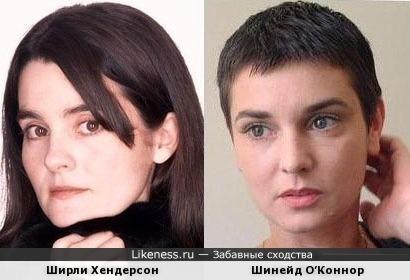 Шинейд О'Коннор и Ширли Хендерсон похожи, как сестры